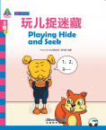 Sinolingua Learning Tree Level 3·3.Playing Hide and Seek