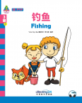 Sinolingua Learning Tree Level 3·7.Fishing