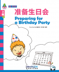 Sinolingua Learning Tree Level 3·10.Preparing for a Birthday Party