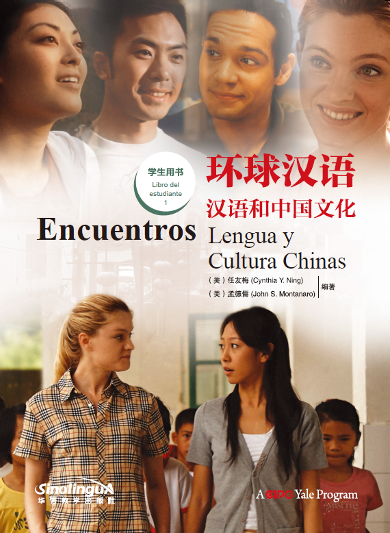 Encounters-Student Book 1 (Chinese-Spanish edition)