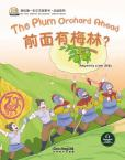 My First Chinese  Storybooks·Chinese Idioms----The Plum Orchard Ahead