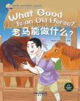 My First Chinese Storybooks·Chinese Idioms----What Good Is an Old Horse