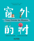 Chinese Virtue Stories· Level 1:Trees Outside the Window