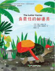 hinese Reading for Young World Citizens—Good Characters:the Letter Carrier