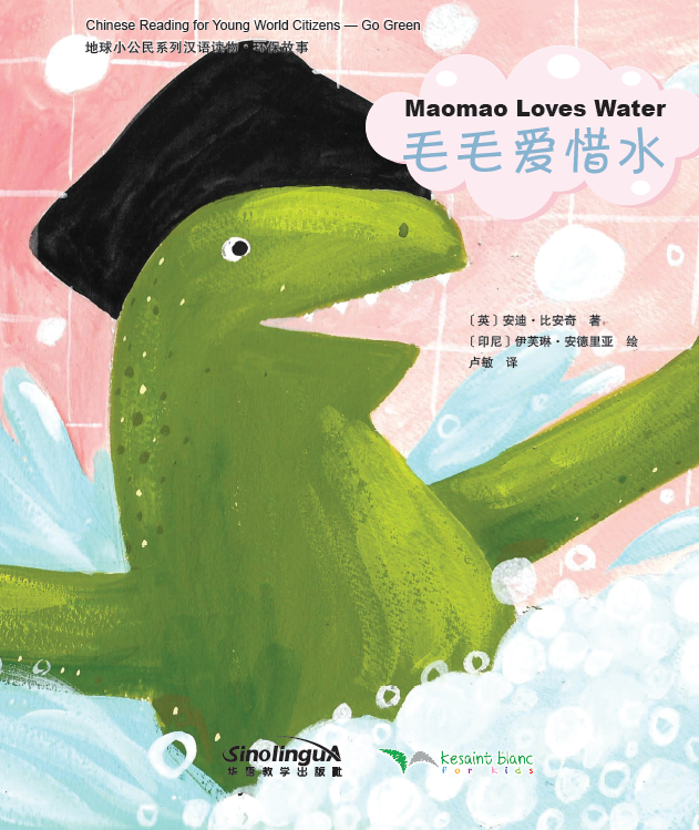 Chinese Reading for Young World Citizens— Go Green: Maomao Loves Water
