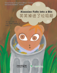 Chinese Reading for Young World Citizens— Go Green: Xiaoxiao Falls into a Bin