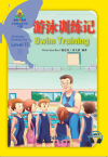 Sinolingua Reading Tree Level 11·7.Swim Training