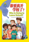 Sinolingua Reading Tree Level 11·10.Who Is Going to Leave School?