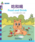 Sinolingua Learning Tree Level 1·Food and Drink