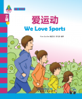 Sinolingua Learning Tree Level 2·1.We Love Sports