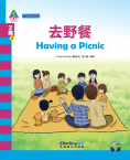 Sinolingua Learning Tree Level 2·9.Having a Picnic?
