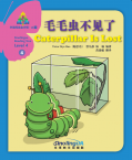Sinolingua Reading Tree Level 4·Caterpillar Is Lost