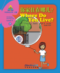 Sinolingua Reading Tree Level 4·Where Do You Live?