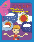 Sinolingua Reading Tree Level 4·What's the Weather Like?