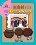 Sinolingua Reading Tree Level 5·Family Tree (1)