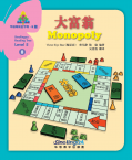 Sinolingua Reading Tree Level 5·Monopoly