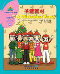 Sinolingua Reading Tree Level 5·A Christmas Party