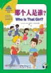 Sinolingua Reading Tree  Level 6 ① <Who Is That Girl?>