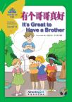 Sinolingua Reading Tree  Level 6 ⑤ <It's Great to Have a Brother>