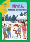 Sinolingua Reading Tree  Level 6 ⑦ <Making a Snowman>