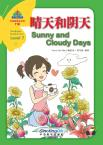 Sinolingua Reading Tree  Level 7 ② <Sunny and Cloudy Days>
