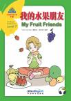 Sinolingua Reading Tree  Level 7 ⑦ <My Fruit Friends>