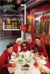 Glimpses of Contemporary China-- Delights of  Chinese Cuisine (English version)