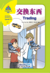 Sinolingua Reading Tree  Level 9 ④:Trading