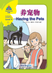 Sinolingua Reading Tree  Level 9 ⑤:Having the Pets
