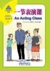 Sinolingua Reading Tree Level9 ⑨:An Acting Class