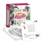 Ancient Chinese Poetry for Primary School Students (Poetry Card)